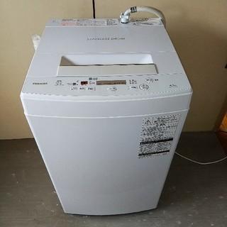 (神奈川、東京配送設置無料)2017年東芝洗濯機
