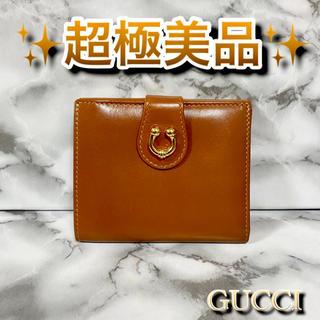 Gucci - ‼️売り切り価格‼️ Gucci グッチ サイフ 財布 折り財布 大人気
