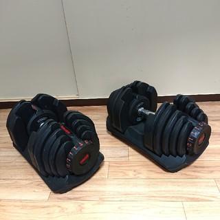 可変式ダンベル 40㎏×2個 HAIGE 筋トレ トレーニング ベンチプレス