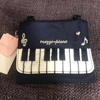 mezzo piano - メゾピアノ 移動式ポケット