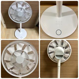 バルミューダ(BALMUDA)のBALMUDA グリーンファン2 GreenFan 2+& Uni Pack(扇風機)