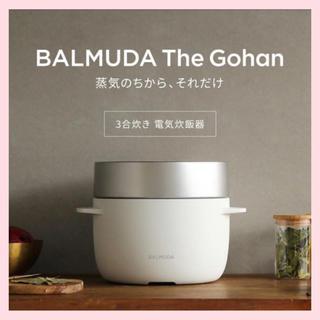 バルミューダ(BALMUDA)のBALMUDA the gohan 炊飯器 K03A ホワイト WH(炊飯器)