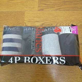 ヘインズ(Hanes)のLLサイズ  青グレーボーダー  ヘインズ ボクサーブリーフ4枚組(ボクサーパンツ)