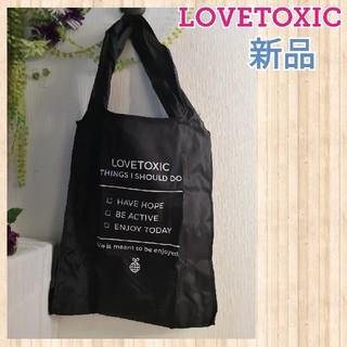 lovetoxic - 新作新品 女の子エコバッグ 送料込
