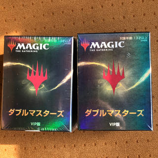 マジック:ザ・ギャザリング - MTG マジック・ザ・ギャザリング 日本語版 ダブルマスターズ VIP版 2つ