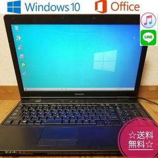 【Windows10】高性能ノートパソコン DVD office core i5