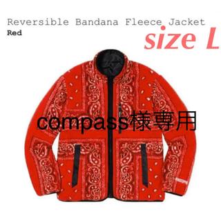 シュプリーム(Supreme)のSupreme Reversible Bandana Fleece Jacket(ブルゾン)