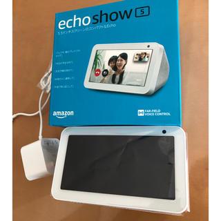 エコー(ECHO)のEcho Show 5 (エコーショー5) スクリーン付きスマートスピーカー(スピーカー)