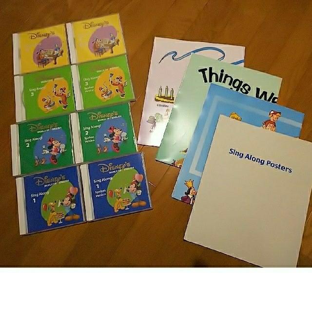Disney(ディズニー)のシングアロング DVD&CD 新子役2017年 キッズ/ベビー/マタニティのおもちゃ(知育玩具)の商品写真