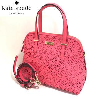 kate spade new york - 【正規品】超美品✨ケイトスペード 2wayバッグ