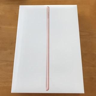 Apple - Apple iPad第7世代Wi-Fi32GBゴールド