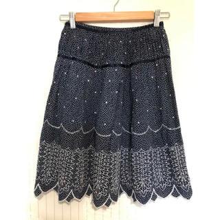 mina perhonen - サリースコット    スカート