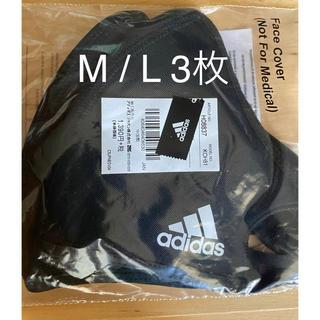 アディダス(adidas)のadidas フェイスカバー 大人用(その他)