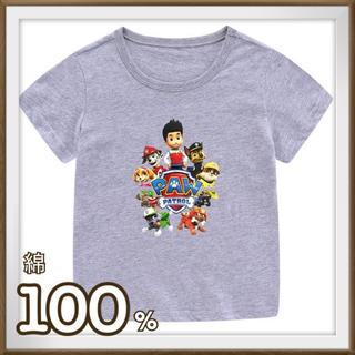 ディズニー(Disney)の★数量限定★ パウパトロール 110サイズ 半袖 Tシャツ 子供服(Tシャツ/カットソー)