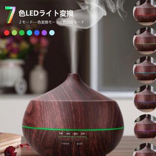 加湿器 アロマデュフューザー 木目調 タイマー機能 超音波 LEDライト