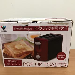 ヤマゼン(山善)の山善 ポップアップ トースター パン焼き(調理機器)