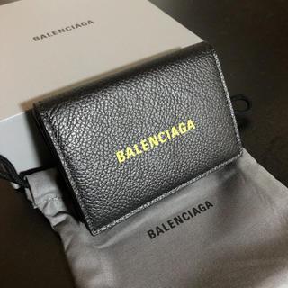 Balenciaga - バレンシアガ ペーパーミニウォレット 三つ折り財布 新品未使用品