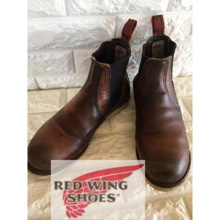 REDWING - レッドウイング REDWING サイドゴア D 8897  ☆26.5cm