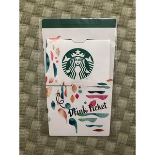 スターバックスコーヒー(Starbucks Coffee)のスターバックス ドリンクチケット 2020福袋(フード/ドリンク券)