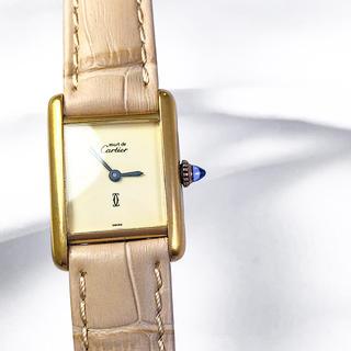 カルティエ(Cartier)の【仕上済】カルティエ タンク ベージュ文字盤 ゴールド レディース 腕時計(腕時計)