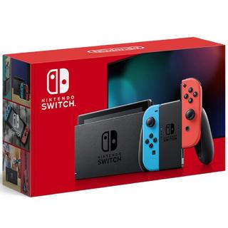 Nintendo Switch - ニンテンドースイッチ/Nintendo Switch/任天堂スイッチ