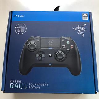 PlayStation4 - 【送料無料】Razer raiju Tournament Edition