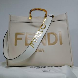 FENDI - FENDI SUNSHINE ホワイト レザー ショッパー バッグ