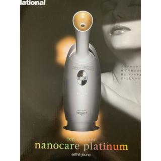 パナソニック(Panasonic)のナショナル ナノケア プラチナ イオンスチーマー(フェイスケア/美顔器)