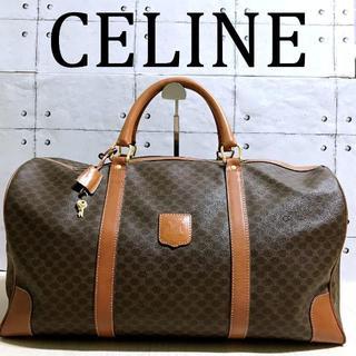 セリーヌ(celine)の美品 CELINE ボストンバッグ 旅行 トラベルバッグ オールドセリーヌ(ボストンバッグ)
