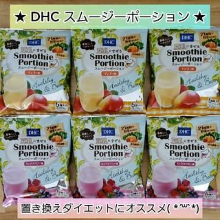 DHC - DHC スムージー ポーション 5個入り×6袋セット