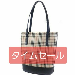 BURBERRY - BURBERRY トートバッグ❣️ 値下げ❣️