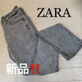 ZARA - ZARAスキニーパンツ