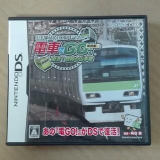 TAITO - 電車でGO! 特別編 ~復活! 昭和の山手線~ DS