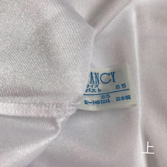 シャルレ(シャルレ)のキャミソール・ フレアバンティー上下セット レディースの下着/アンダーウェア(ブラ&ショーツセット)の商品写真