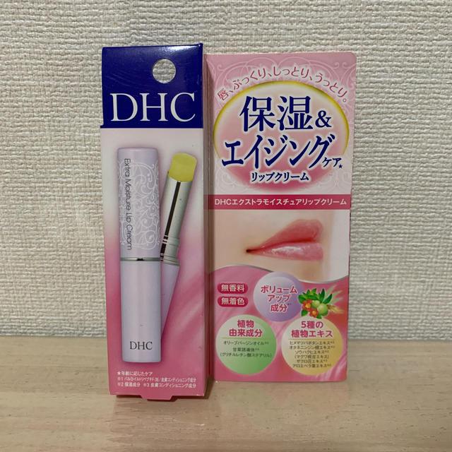 DHC(ディーエイチシー)のDHC  エクストラモイスチュア リップクリーム コスメ/美容のスキンケア/基礎化粧品(リップケア/リップクリーム)の商品写真