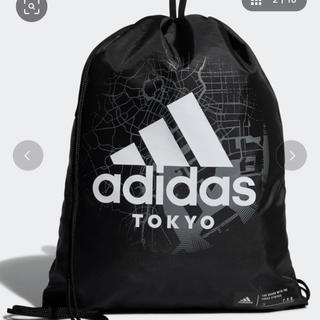 アディダス(adidas)のadidas サックパック エコバッグ スポーツバッグ 新品(エコバッグ)