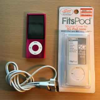 Apple - Apple iPod nano 第5世代 8GB シリコンカバー付き