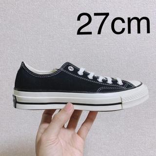 CONVERSE - 27cm ★黒CONVERSEチャックテイラー新品正規品ct70