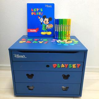 Disney - 【おもちゃ付き】レッツプレイセット ディズニー英語 DWE
