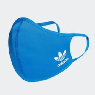 アディダス(adidas)のアディダス フェイスカバー 大人用 ブルー 1枚(トレーニング用品)