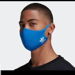 アディダス(adidas)のadidasフェイスカバーマスク ブルー 青大人用1枚(トレーニング用品)