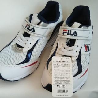 FILA - 新品未使用 フィラスニーカーホワイト 22.5センチ
