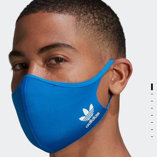 アディダス(adidas)のアディダス スポーツ用フェイスカバー 大人用サイズ  青3枚(トレーニング用品)