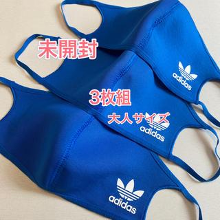 アディダス(adidas)の3枚組 アディダス adidas フェイスカバー M/L 3-PACK(トレーニング用品)