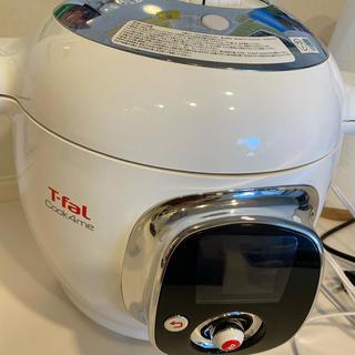 ティファール(T-fal)のティファール電気圧力鍋(調理機器)