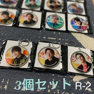 THE RAMPAGE - 藤原樹 浦川翔平 龍 ランペ  フォトキーホルダー  フォトキー 3個セット