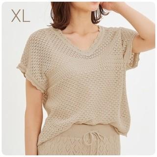 GU - 新品・未使用!!【XL】GU/透かし編みVネックセーター(半袖)Q/ベージュ