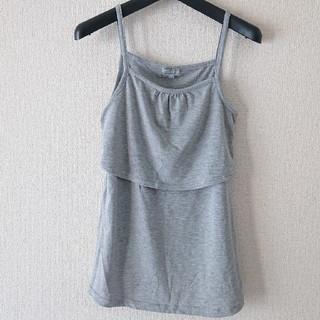 ニシマツヤ(西松屋)の授乳服 キャミソール グレー Mサイズ (マタニティトップス)