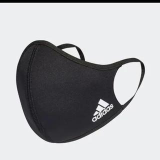 アディダス(adidas)のアディダス フェイスカバー キッズ 女性用 3枚 ブラック(トレーニング用品)