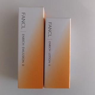ファンケル(FANCL)のファンケルエンリッチ 化粧水、乳液(化粧水/ローション)